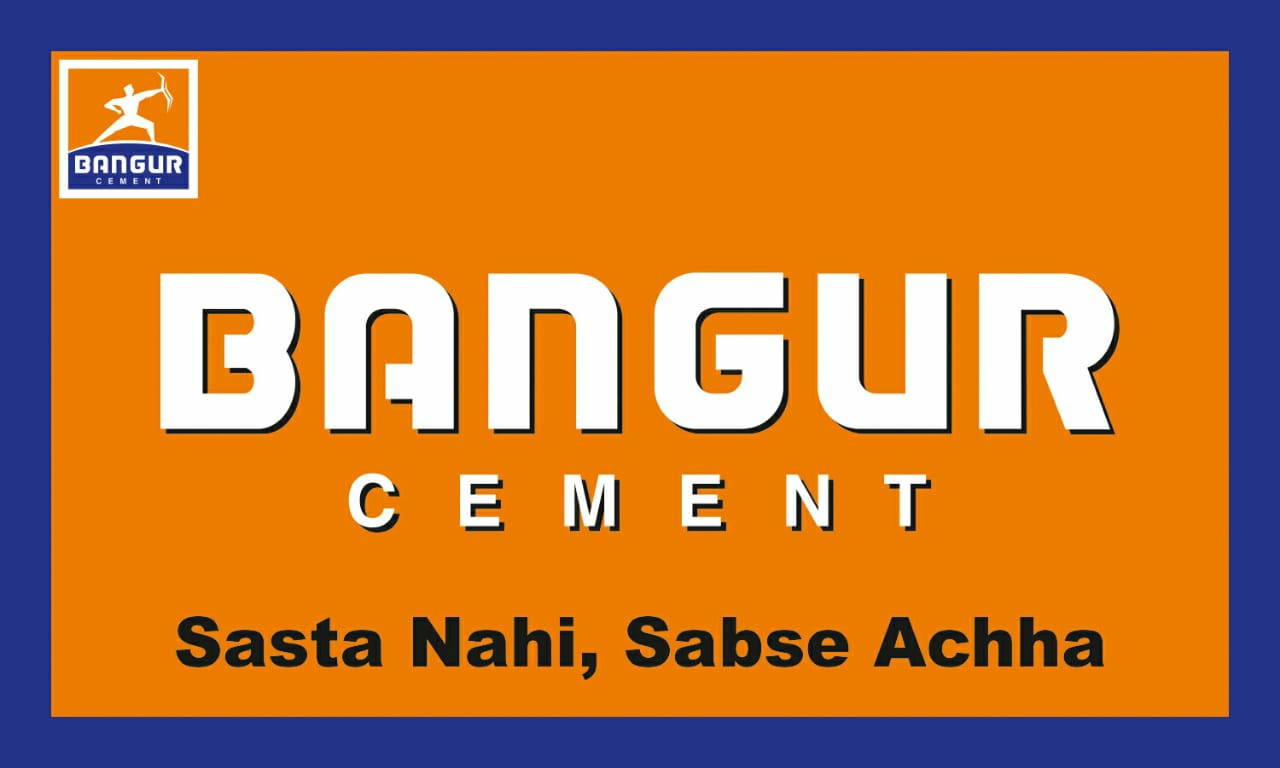 Bangur Cement ( A unit of Shree Cement Limited)